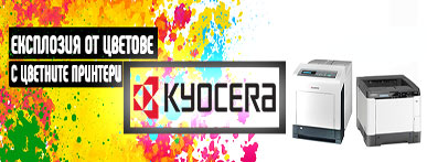 kyocera_colour_printers